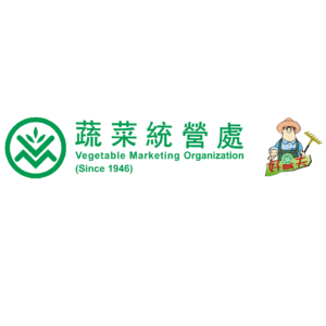 Vegetable Marketing Organization 蔬菜統營處